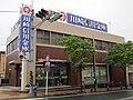 Kawasaki Shinkin Bank Ichigao Branch.jpg