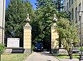 Kazimierzowski Palace, University of Warsaw, Poland 01.jpg