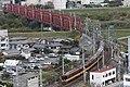 Keihan Kizu River.jpg
