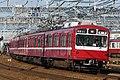 Keikyu-Type800-820F-Lot1981-1.jpg