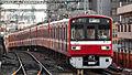 Keikyu 1500 Series EMU 015.JPG