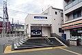Keisei-Owada Station South entrance(cropped).jpg