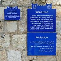 Kfar-Yehoshua-old-RW-station-861.jpg