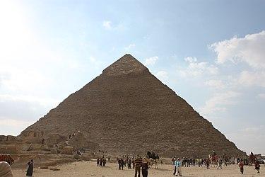 Khafre's Pyramid 2010 2.jpg