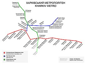 image illustrative de l'article Métro de Kharkiv