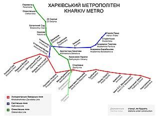 Line 2 (Kharkiv Metro)