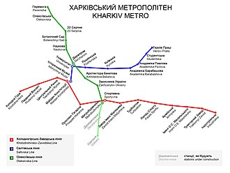 Kharkiv Metro - Map of the Kharkiv Metro.
