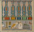 Kheker Friese, Tomb of Tjay MET 30.4.127b EGDP013045.jpg