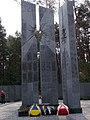 Kijów-Bykownia, memoriał ofiar terroru NKWD - Memorial of victims of NKWD terror in Bykovnia forest - panoramio.jpg