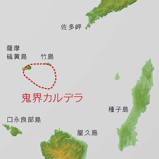 Kikai Caldera Relief Map, SRTM, Japanese