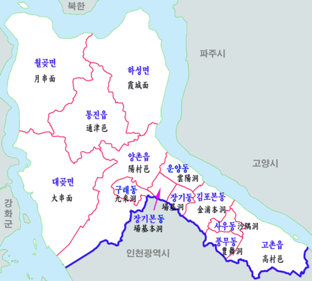 Kimpo-map.png