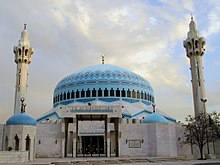 King Abdullah I Mosque, 2017.jpg