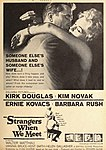 Kirk Douglas and Kim Novak in 'Strangers When We Meet', 1960.jpg