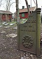Kolerakyrkogården 2012b.JPG