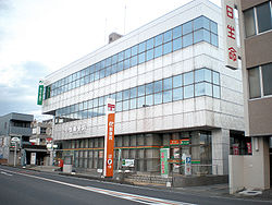 Komaki post office 2.JPG