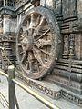 Konark Sun Temple (2).jpg