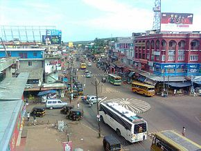 Kondotty Town Main Junction