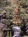 Korea-Danyang-Guinsa Three Story Stone Pagoda Finial 2921-07.JPG