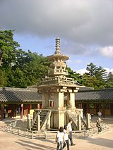 Dabo Pagoda A National Treasure Of South Korea