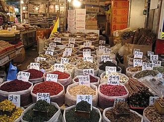 Gyeongdong Market - Image: Korea Seoul Gyeongdong Market 03