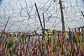 Korean divition - panoramio.jpg