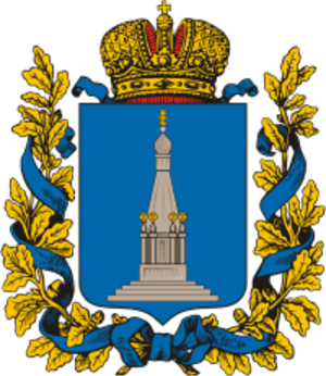 Kovno Governorate - Image: Kovno Governorate COA