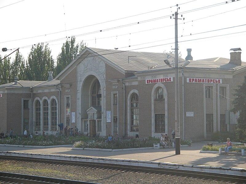 Ficheiro:Kramatorsk train station.jpg