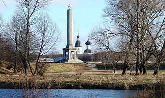 Velikiye Luki - The ramparts of the former Velikiye Luki fortress