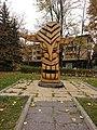 Kuker Mask Wooden Statue.jpg