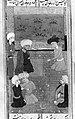 Kulliyat (Complete Works) of Sa'di MET 44596.jpg