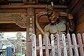 Kumamoto Gakurinji Mon.jpg