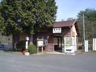 Kumoi Station Railway station in Kōka, Shiga Prefecture, Japan