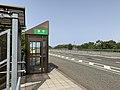 Kuzutsuka Bus Stop, Nihonkai-Tōhoku Expressway, Japan, May 2021.jpg