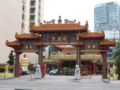 Kwan Im Tng Temple, Balestier Road, Aug 06.JPG