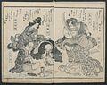 Kyoka Kijin Gazo-shu-Poems on Portraits of the Famous and the Infamous MET JIB94 004.jpg
