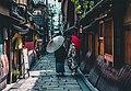 Kyoto, Japan (Unsplash MsMISAIe8Qw).jpg