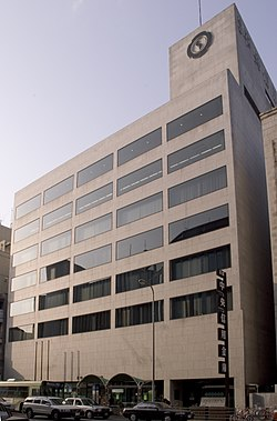 Kyoto-Chuo-Shinkin-Bank-01.jpg