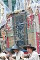 Kyoto Gion Matsuri J09 027.jpg