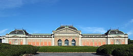 Kyoto National Museum 2009.jpg
