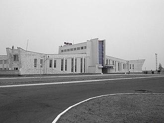 Kyzyl Airport - Image: Kyzyl avia