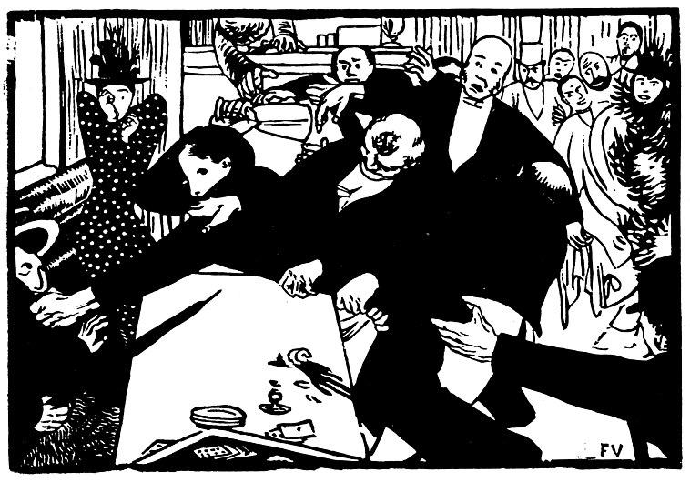 La-rixe-ou-la-scene-au-cafe-1892.jpg