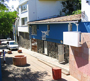 English: La Chascona, Pablo Neruda's house in ...