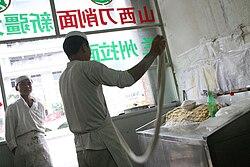 La mian, noodles.JPG