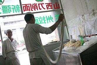 Lamian - Image: La mian, noodles