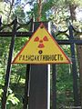 Laboratory B warning sign.jpg
