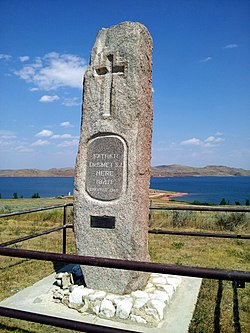 Lake Desmet Monument Buffalo Wyoming.jpg