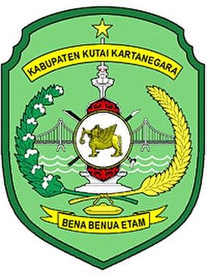 Kutai Kartanegara Regency - Image: Lambang Kabupaten Kutai Kartanegara