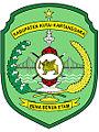 Lambang Kabupaten Kutai Kartanegara.jpeg