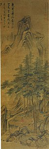 Landscape of quick water from high mountain by Zhao Zuo, 1611 AD, Ming Dynasty. Hand scroll, ink and colour on silk.