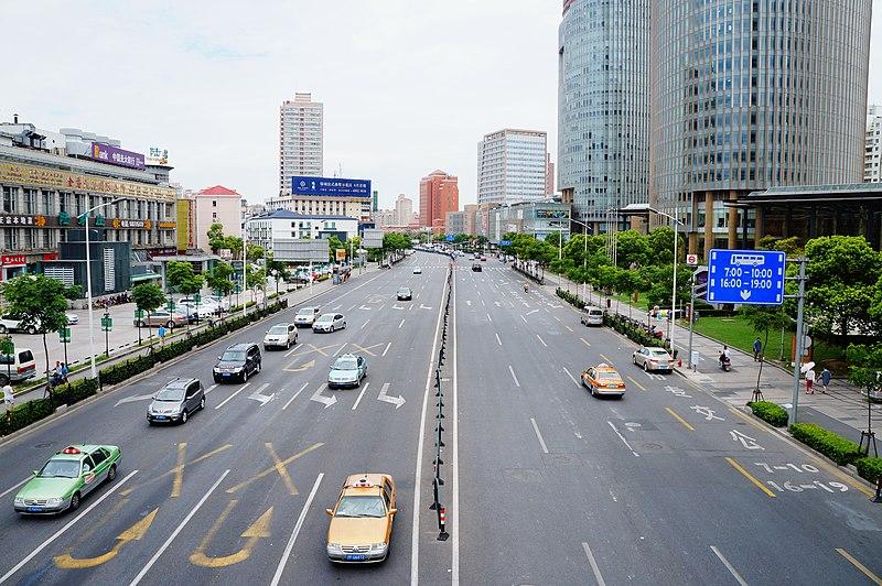 File:Large boulevard - panoramio.jpg